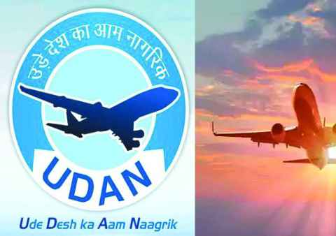 In the central udan yojana, Gujarat will start air services in 18 more places.jpg