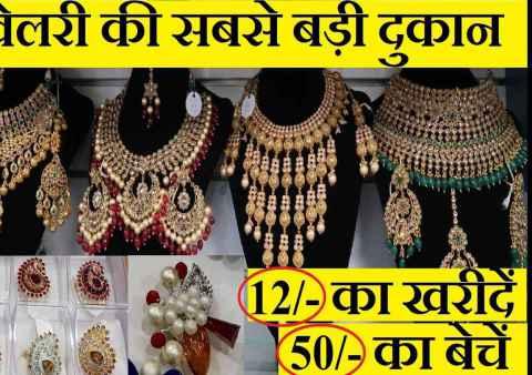 Gold Jewellers 190821 Image.jpg