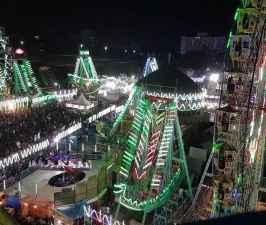 CM Vijay Rupani to inaugurate 'Malhar lok mela' on August 22.jpg