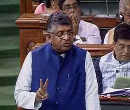 Revival plan of BSNL, MTNL is in progress Ravi Shankar Prasad.jpg