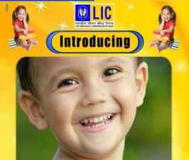 LIC-New-Children-Money-Back-Plan.jpg