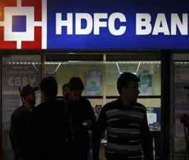 HDFC-Bank-small.jpg