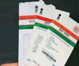 Aadhaar card No documents required to update mobile number, photo and mail id, says UIDAI.jpg