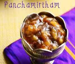 panchamirtham.jpg