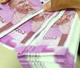 Govt cuts interest rate on General Provident Fund (GPF).jpg