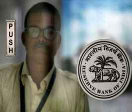 RBI Excess Capital Bimal Jalan panel likely to submit report by June end.jpg