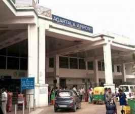 Agartala Airport.jpg
