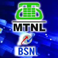 MTNL and BSNL VRS package.jpg