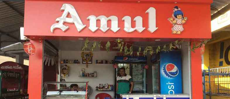 Amul's benefited in Corona crisis, heaps of money went up, you know how much.jpg