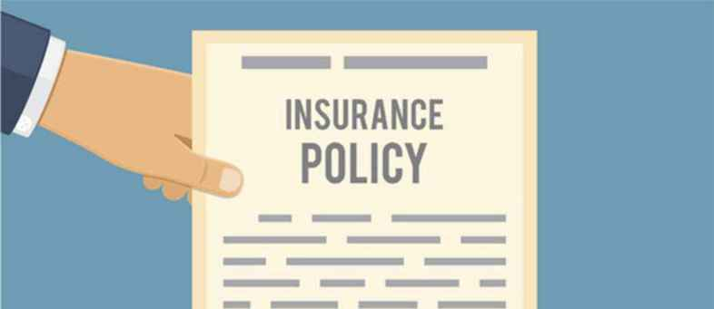 Does The Insurance Cover Expire If The Company Stays Closed For 1 Month, Find Out What The Rule Is.jpg