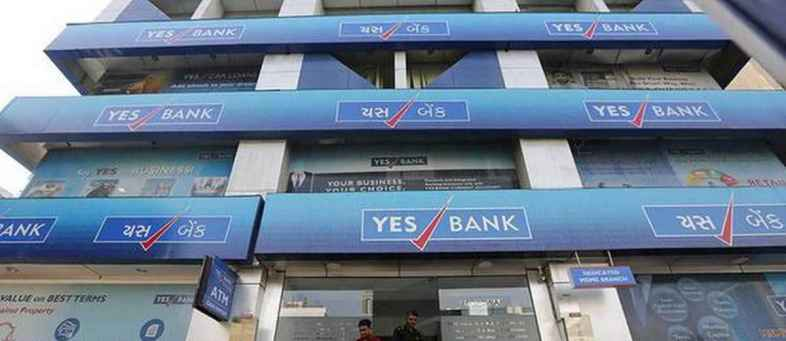 Yes Bank shares plunge 30%.JPG