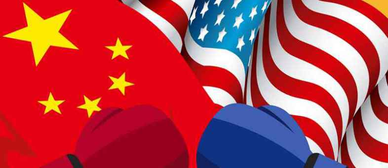 Senate passes bill to boost US science and tech innovation to compete with China.jpg