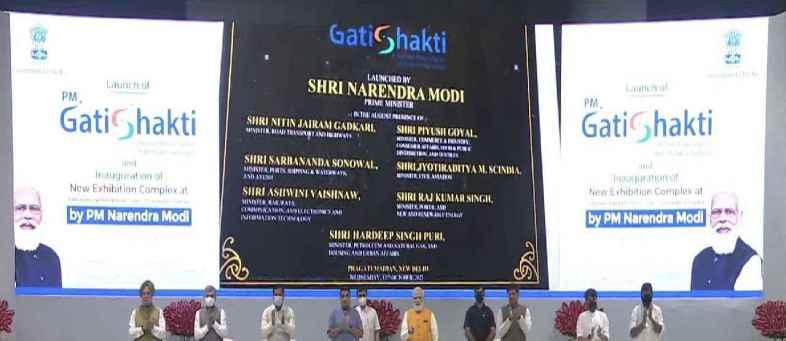 PM Modi launches Gati Shakti Master Plan, find out details.jpg
