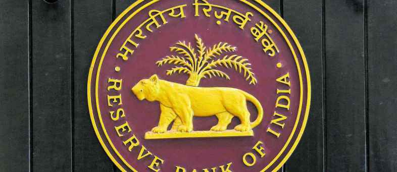 RBI increased RTGS timing from today.jpg