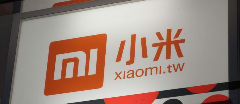 中國小米手機在台灣的廣告招牌-1.jpg