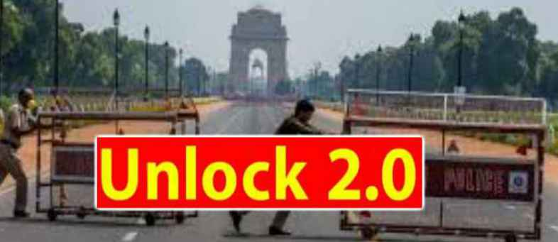 India Unlock 2.0 begin from 1st July, Govt issues guidelines.jpg