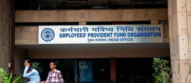 Recruitment for 280 posts in EPFO fell out - 7 pay salaries will be paid.jpg