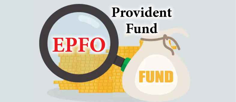 EPFO - Provident Fund cut but your salary will increase !.jpg