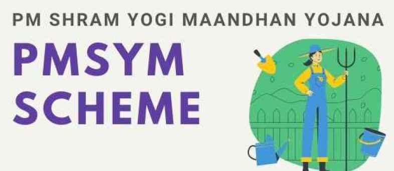 Number of registrations in PMYSM scheme decreased by 237% in 1 year.jpeg
