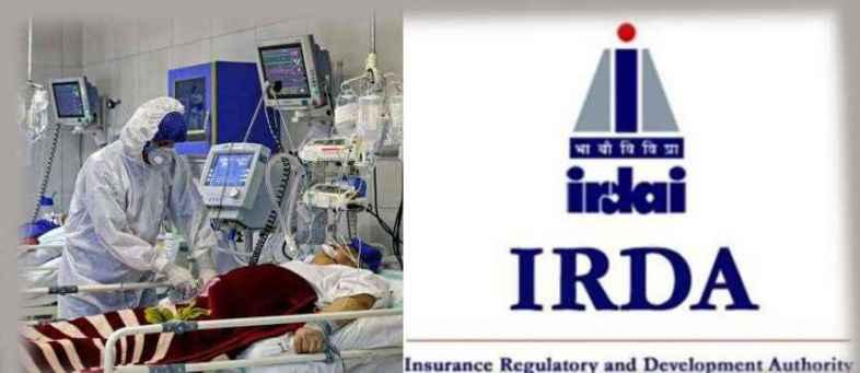 Corona positive insurance holders will get cashless treatment, if hospital refuses, complain here.jpg