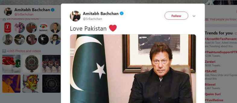 Amitabh Bachchan's Twitter account hacked, Wrote 'Love Pakistan'.jpg