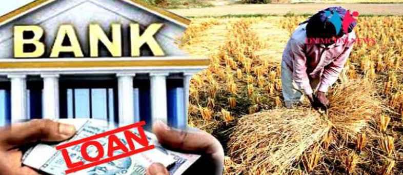 Gujarat Farmers Gets Three Month of Moratorium Period for Loan Repayment.jpg