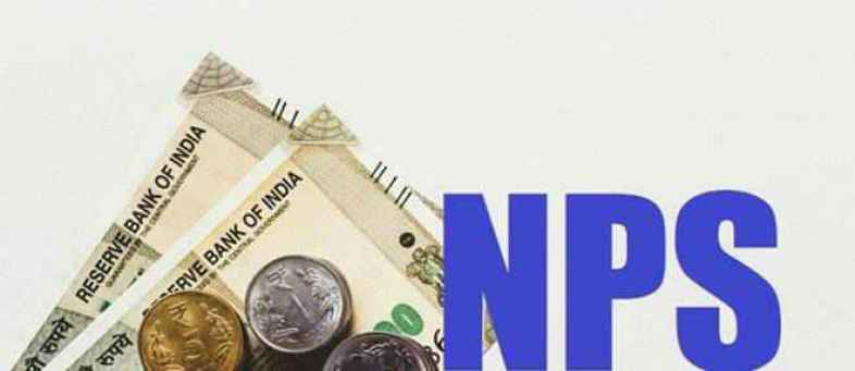Govt to change NPS, investors will soon be able to withdraw.jpg