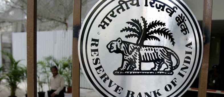 RBI fines 4 banks including PNB, UCO bank.jpg