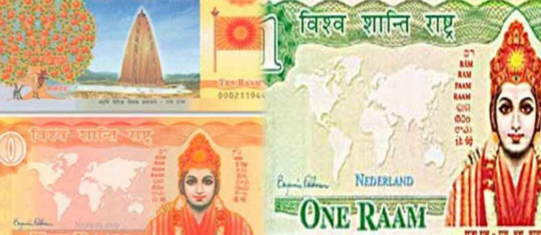 Currency with the photo of Lord Rama is in circulation in America ...!.jpg