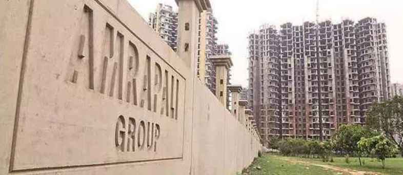 House On Sale, Noida, NBCC, Residential Units, Commercial Units,.jpg