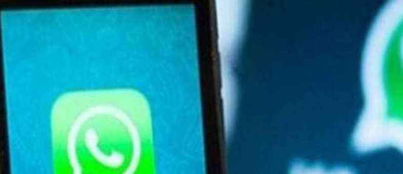 Delete a photo or video from WhatsApp by mistake This trick will come back.jpg