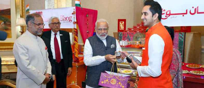 PM Modi on UAE tour, Launches RuPay card.jpg