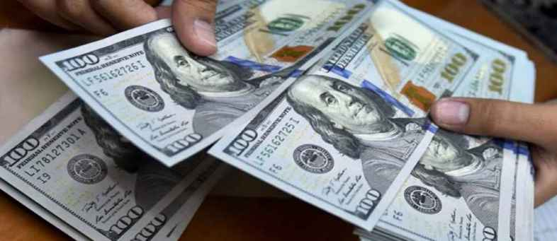 US Dollar hit a two year low in global market.jpg