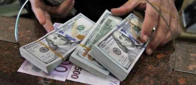 US dollar crashed In global market, Indian rupee bounced.jpeg