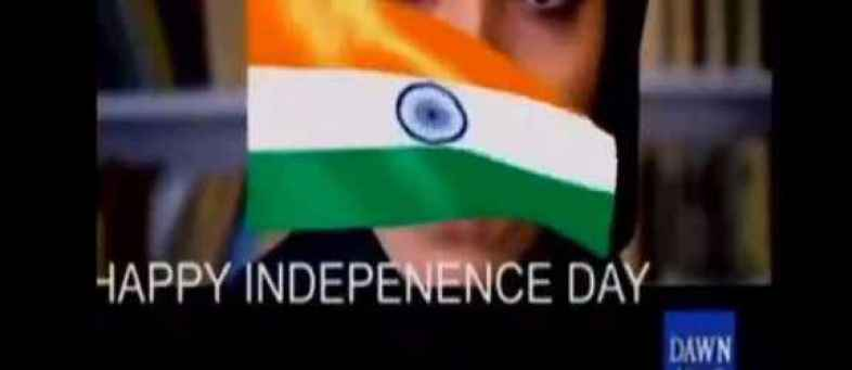 Pakistan' News Channel Dawn Hacked, shows Indian tricolour flag.jpg