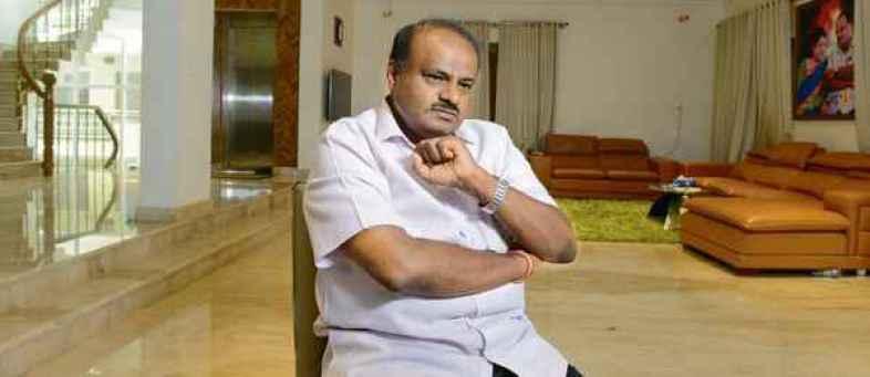 IMA Jewels scandal Karnataka CM sets up SIT to probe.jpg