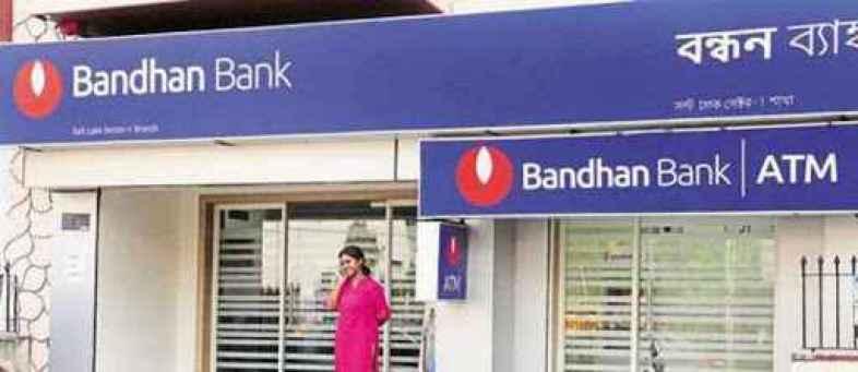 Biggets shareholder of Bandhan Bank selling ₹10,500 crore stock in block trade.jpg