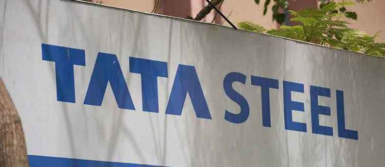Tata Steel Q4 profit nosedives 84%, Recommended dividend of Rs 13.jpg
