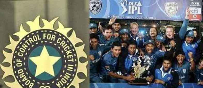 Deccan Chronicle wins ₹4,800 crore arbitration award against BCCI.jpg