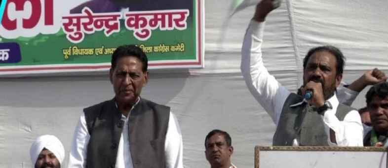 Slogan at Congress rally- Priyanka Chopra Zindabad! Know why1.jpg