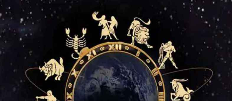 Daily Horoscope1.jpg