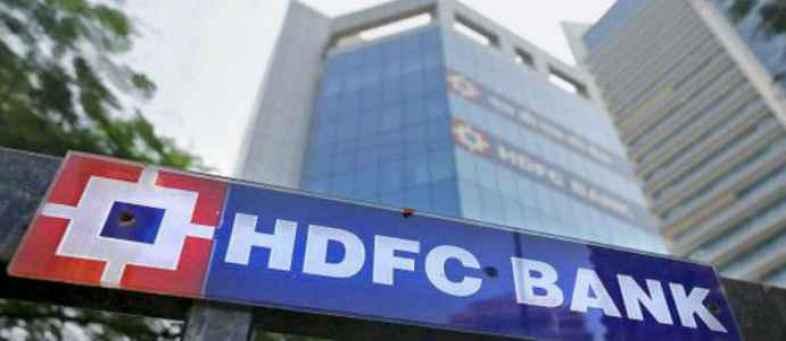 HDFC-Bank.jpg