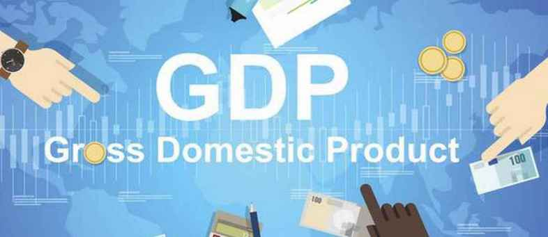 GDP growth rate may be below 5 percent, Government concerns increased (2).jpg