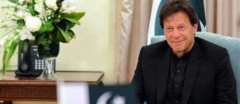 PM Imran Khan.jpg