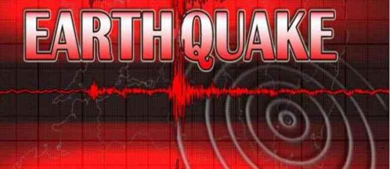 Again A Earthquake in Kutch Gujarat, AP Center 5 KM Away From Bhachau with 3.6 Magnitude.jpg