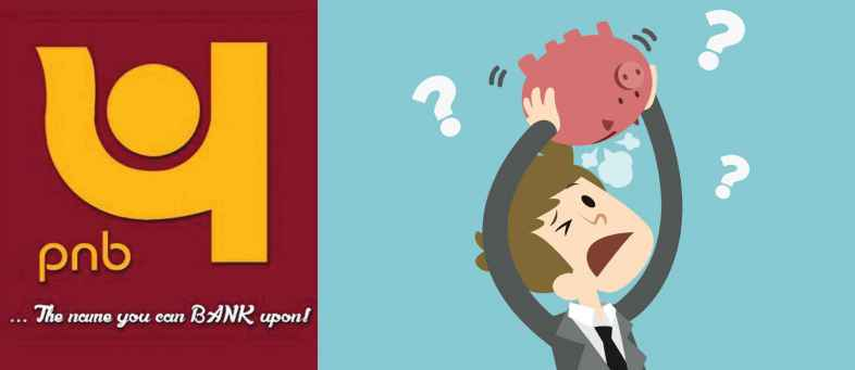 PNB recovers 278 crore minimum balance penalty from account holders.jpg