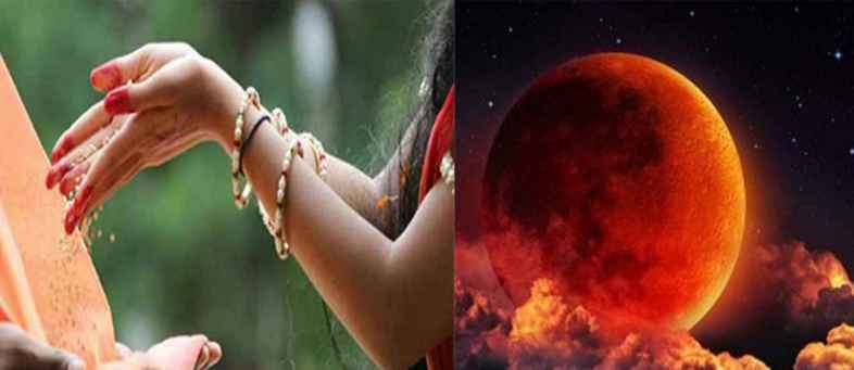 Today is 4rth & final lunar eclipse of the year, know Sutak period.jpg