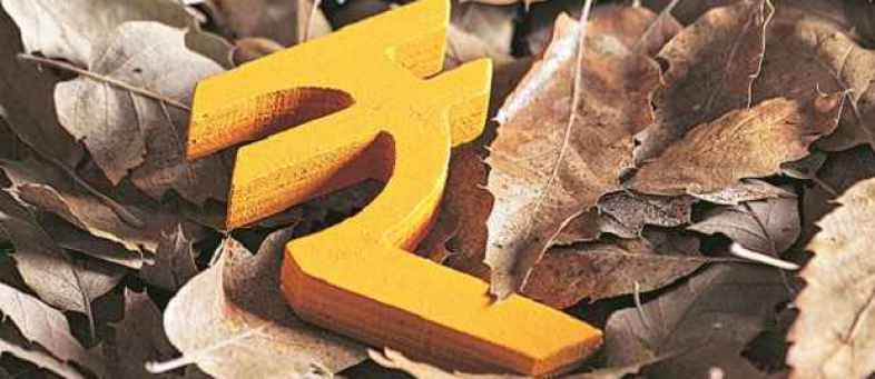 Rupee reached the bottom of one month.jpg