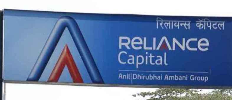 Reliance Capital.jpg