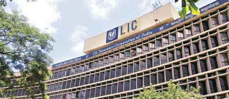 Good News for LIC Employees Govr approves of 25% wage hike and 5 day working in week.jpg